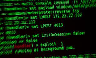 Власти Флориды столкнулись с хакером: могли пострадать 15 тысяч человек