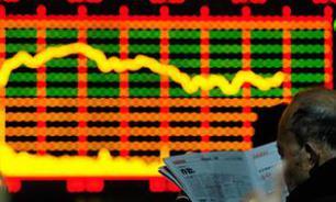 """Fitch повысил рейтинг Украины до """"ССС"""""""