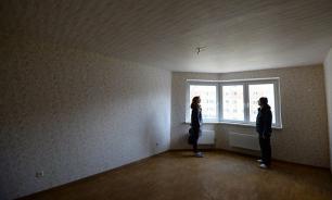 Три ипотечных вопроса, которые боятся задавать заемщики