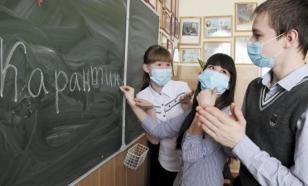 Москва начнёт учебный год в традиционном формате