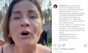Жену судьи Безбородова привлекут по закону заизбиение сына Стаса Пьехи