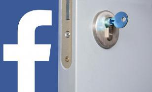 """Facebook """"случайно"""" показал все тайные фото и записи пользователей"""