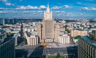 Российских дипломатов ограничили в передвижении