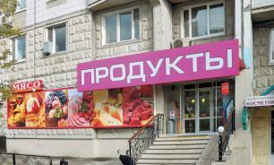 Власти Москвы выставили на продажу 60 помещений на первых этажах жилых домов