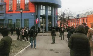 """В Москве активизировались анонимные """"минеры"""" зданий судов"""