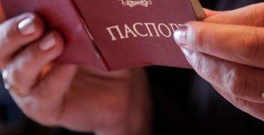 Россиянам будут выдавать паспорт с рождения