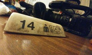 Голландский расследователь трагедии MH-17 просит помощи у России