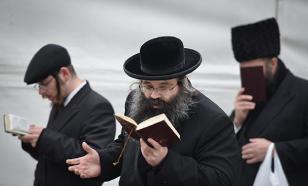 Киев обвинил Москву в организации нападений на евреев во Львове
