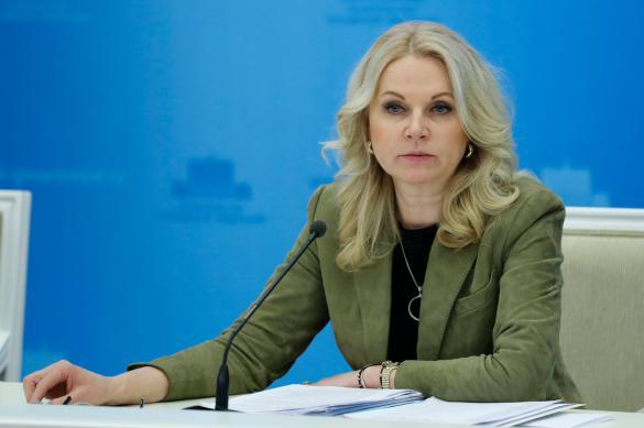Голикова рассказала, где хорошо налажено дистанционное обучение
