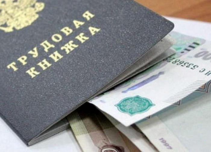Росстат проинформировал о ситуации с безработицей в стране