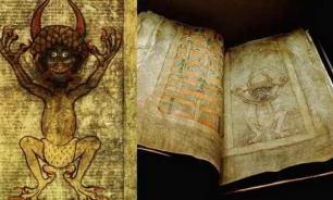 """Существует ли """"библия чёрта""""? Чёрт её знает…"""