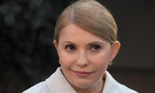 Тимошенко считает, что на Украине запущен процесс ликвидации