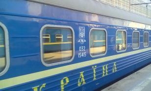Украина пока не планирует открывать границы с Россией