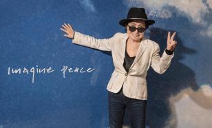 Вдова Джона Леннона отошла от бизнеса The Beatles