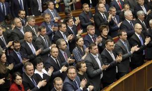 Рада рассмотрит законопроект об изъятии имущества России