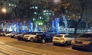 Подарок на Новый год: В праздники в Москве можно будет парковаться бесплатно