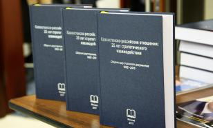 В Москве отметили 25-летие дипотношений с Казахстаном