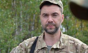 Советник офиса Зеленского допустил возврат Донбасса военным путём