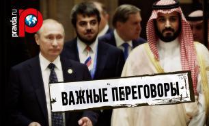 Министр обороны Саудовской Аравии прибыл в Москву на переговоры