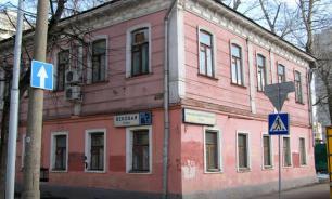 Дом ямщика в Москве взят под охрану