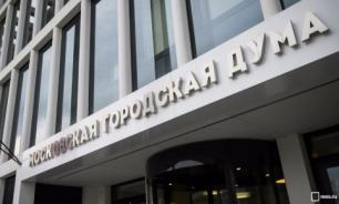 Жеребьевку эфирного времени для кандидатов в МГД проведут 2 августа
