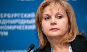 """Памфилова заявила о готовности ЦИК к """"ремонту выборной системы"""""""