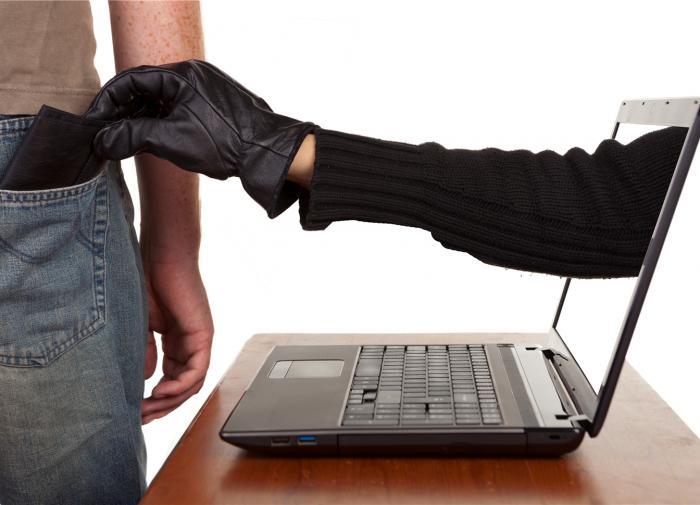 Как упростить процедуру возврата похищенных денег