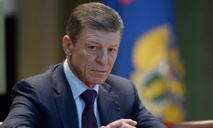 Козак не объяснил, зачем России дружить с Молдавией