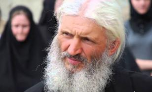 Опального схиигумена Сергия оштрафовали на 90 тысяч рублей