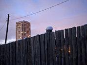 Попал под статью из-за надписи на заборе