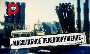 В России перевооружают реактивные артиллерийские бригады