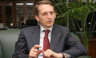 Директор СВР рассказал о срыве 5000-летнего юбилея российского города
