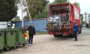 Тарифы за вывоз мусора будут зависеть от доходов населения