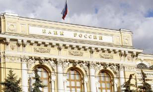 """""""АПАБАНК"""" лишился лицензии Центробанка"""