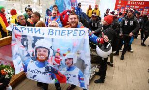 """Чемпионат мира по санному спорту отметят на """"Роза Хутор"""""""
