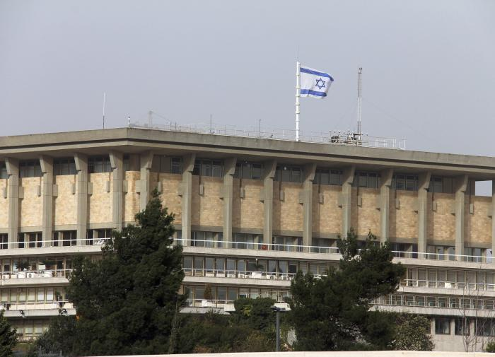 Глава НКР: правительство Израиля несёт ответственность за геноцид