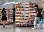Музыка в супермаркетах зомбирует покупателей!