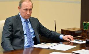 Владимир Путин посетит Южную Корею