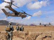 В армию США приняли  Доблесть