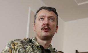 Беглый командир Донбасса оскорбил память русских добровольцев
