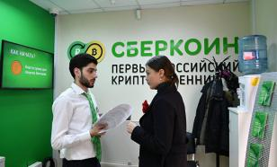 ЦБ не исключает токенизацию рубля по совету Сбербанка