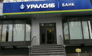 «Уралсибу» придется ответить за всю российскую ипотеку