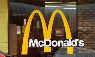 """В США работники """"Макдоналдс""""  требуют """"оплатить их цивилизованность"""""""