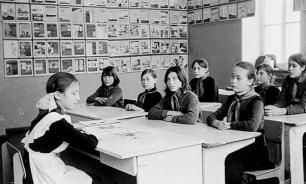 Военная подготовка: как ей учили советских школьников