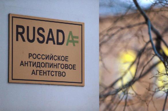 WADA  может лишить статуса соответствия РУСАДА