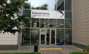 Британские визовые центры снова работают в России