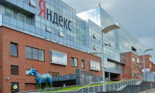 """Яндекс"" построит новую штаб-квартиру в Москве за $145 млн"