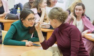 Соцопрос выяснил отношение россиян к высшему образованию в стране