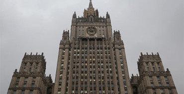 Черный список России Западу - это сигнал: конфронтация продолжается - политолог