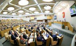 Госдума уточнит формулировки закона об оскорблении госсимволов
